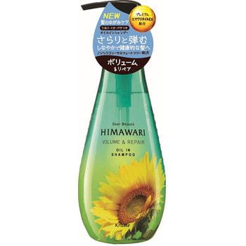"""Kracie """"Dear Beaute"""" Шампунь для придания объема поврежденным волосам, с растительным комплексом Himawari Oil Premium EX, 500 мл."""