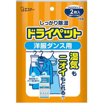 ST Drypet Средство для платяных шкафов, устраняющее влагу, плесень, неприятные запахи, 2 шт. по 50 гр.Поглотители запахов для платяных, кухонных и обувных шкафов<br>Впитывает влагу внутри шкафа и удаляет застоявшиеся запахи табака и пота. Поскольку средство превращается в желе, эффект поглощения влаги виден невооруженным глазом. При использовании совместно со средствами против насекомых серий Neopara, Neopass, Mushuuda наблюдается взаимное усиливающее действие по устранению насекомых и сырости, что способствует эффективной защите одежды.<br>