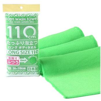 """Yokozuna """"Shower Long Body Towel"""" Массажная мочалка для тела средней жесткости, салатовая. Размер 28х110 см."""