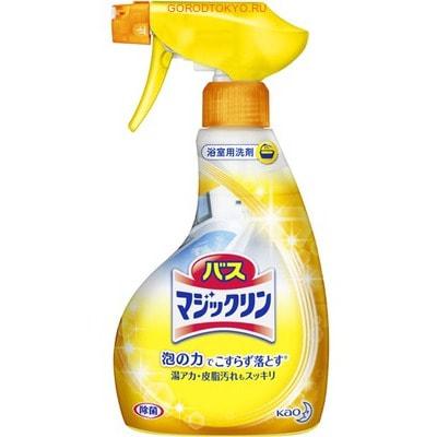 KAO «Magiclean Bath - Магия Чистоты» Спрей-пенка для ванны с антигрибковым, дезинфицирующим эффектом, с ароматом лимона, 380 мл.