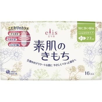 """Daio Paper Japan """"Elis Slim Maxi"""" Тонкие особомягкие гигиенические прокладки с усиленным впитывающим слоем, с крылышками, Макси - 27 см, 16 шт."""