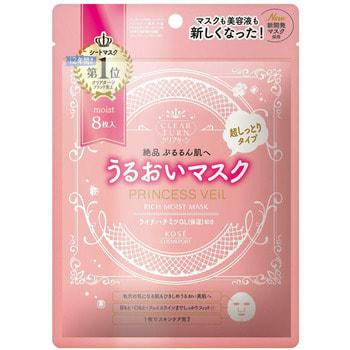 """Kose Cosmeport """"Clear Turn Princess Veil Rich Moist"""" Увлажняющая хлопковая маска для лица 5-в-1, с легким фруктово-цветочным ароматом, 8 шт."""