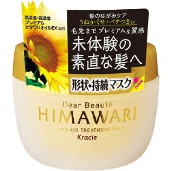 """Kracie """"Dear Beaute Premium Himawari Oil EX"""" Маска глубоко восстанавливающая с растительным комплексом для поврежденных волос, 180 гр. (фото)"""