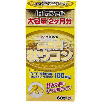 "Yuwa ""Экстракт осенней куркумы"" Биологически активная добавка к пище, 350 мг., 60 капсул. (фото)"