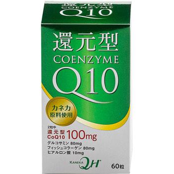 """Yuwa """"Коэнзим Q10"""" Биологически активная добавка к пище, 520 мг., 60 капсул. (фото)"""