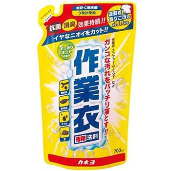 Kaneyo Гель для стирки рабочей одежды, сменная упаковка, 700 мл.
