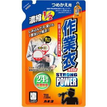 Kaneyo Гель для стирки рабочей одежды, концентрат, сменная упаковка, 700 мл.