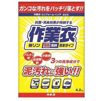 Kaneyo Стиральный порошок для стирки рабочей одежды, 4,2 кг.