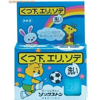 """Kaneyo """"Solid laundry soap for socks, collars, sleeves"""" Хозяйственное мыло для застирывания носков, воротников и манжет, 120 гр. х 2 шт."""