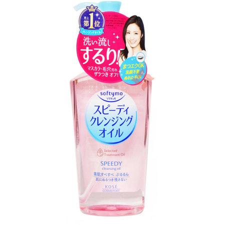 """Kose Cosmeport """"Softymo Speedy Cleansing Oil"""" Увлажняющее гидрофильное масло для снятия макияжа, с экстрактом растительных масел, 230 мл. (фото)"""