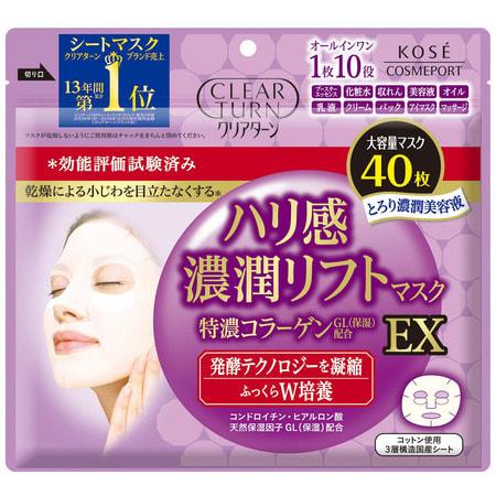 "Kose Cosmeport ""Clear Turn Firmness Rich Lift Mask EX"" Тканевая маска для лица, с лифтинг-эффектом, 40 шт. (фото)"