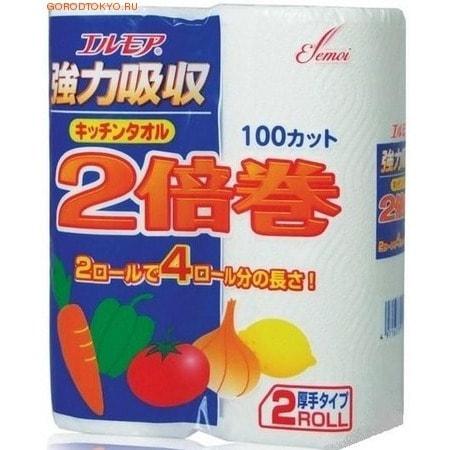 Ellemoi Кухонные бумажные полотенца, 2 рулона по 100 отрезков.Бумажные полотенца и салфетки<br>Кухонные бумажные полотенца изготовлены из высококачественного 100%-целлюлозного сырья. Отлично впитывают и удерживают жидкость, эффективно удаляют загрязнения. <br>Обладают высокой прочностью. Производятся из высококачественной целлюлозы. Мягкие, очень приятные на ощупь, но в то же время достаточно прочные, с высокой влаговпитывающей способностью. <br>Бумажные полотенца всегда найдут себе применение: они прекрасно удаляют с поверхностей разлитые жидкости, впитывают влагу и жир, используются для протирания столов, стёкол и окон, плит, кухонной мебели.<br>