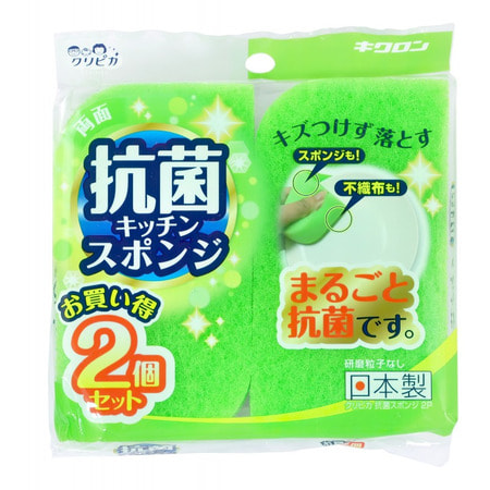 """Kikulon """"Kokin Sponge Scourer Non Scratch Green"""" Губка для посуды двухслойная, с антибактериальной пропиткой, верхний слой средней жесткости, 12 Х 6,5 см., 2 шт. (фото)"""