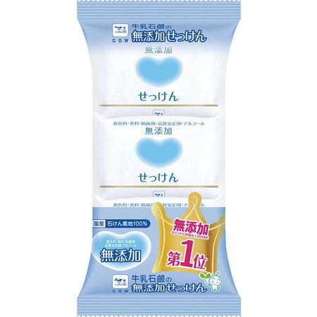 """COW Натуральное нежное мыло ручной варки для всей семьи """"Cow"""", 3 шт. по 100 гр."""