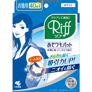 KOBAYASHI Вкладыши гигиенические для одежды (белые), 40 шт. от GorodTokyo