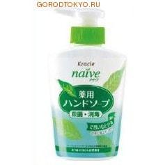 """KRACIE """"Naive"""" Мыло жидкое для рук с экстрактом чайного листа, 250 мл."""