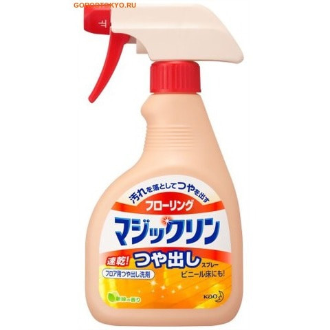 KAO «Magiclean Bath» Универсальное моющее средство для мытья пола, с ароматом свежести, 400 мл.