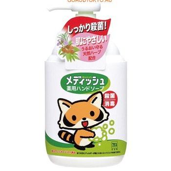 Gyunyu Sekken (COW) Medish Антибактериальное крем-мыло для рук, 250 мл.Жидкое мыло для рук<br>; Мыло на основе натуральных растительных экстрактов (шалфея, тимьяна, шиповника, лаванды, розмарина) мягко очищает и увлажняет кожу. ; Антибактериальный компонент триклозан обеспечивает надёжную защиту от бактерий. ; С лёгким ароматом цитрусовых фруктов. <br> Состав: триклозан, (активный компонент), лауроновая кислота, миристиновая кислота, пальмитиновая кислота, этанол амид жирной кислоты кокосового масла, хлорид калия, дистеарат гликоль, экстракт шалфея, экстракт тимьяна, экстракт шиповника, экстракт лаванды, экстракт розмарина, парфюмерная отдушка, высокополимеризованный PEG, PG, BG, гидроксид калия, EDTA-4Na.<br>