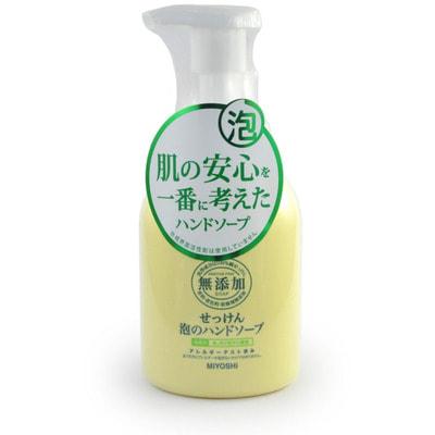 MIYOSHI Пенящееся жидкое мыло для рук, 250 мл.Жидкое мыло для рук<br>Мыло образует мягкую пену, которая выходит сразу, даже при лёгком нажании.  Безопасно в использовании, т.к. в составе мыльной основы только натуральные жиры. Рекомендуется для всей семьи, в том числе и детей. За счёт отсутствия антибактериальных компонентов рекомендуется для людей с чувствительной кожей, а также кожей, склонной к шелушению.   Состав: вода, калийная мыльная основа.<br>