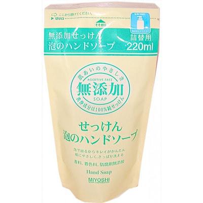MIYOSHI Пенящееся жидкое мыло для рук, сменная упаковка, 220 мл.