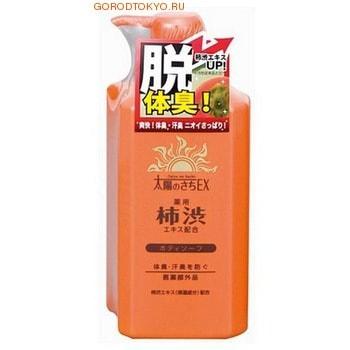 MAX TAIYOUNOSACHI EX BODY SOAP / Жидкое мыло для тела с экстрактом хурмы, 500 мл.Гели для душа, жидкое крем-мыло<br>В состав средства входит экстракт хурмы, содержащий антиоксиданты и витамины А, С, Р , Е, а также танин, обладающий ранозаживляющим и антибактериальным действием.  Активные компоненты средства - розмарин, шалфей, базилик японский оказывают противовоспалительное, тонизирующее, сильное антиоксидантное действие, нормализуют деятельность сальных желез, замедляют и уменьшают процесс выработки кожного сала, сужают кожные поры.  Действующий компонент мыла изопропилметилфенол препятствует размножению микроорганизмов, вызывающих появление неприятного запаха.  Парфюмерная композиция на основе ментола создаёт ощущение свежести во время принятия душа.   Способ применения: Нанести достаточное количество мыла на губку или мочалку, образовавшейся пеной обработать тело, затем аккуратно смыть.   Cостав: калийная мыловая основа, амидопропилбетаин лауриновой кислоты, кокамид DEA . лауретсульфат натрия, EDTA-4Na, жидкая 4Na соль гидроксиэтандифосфоновой кислоты, ментол, танин хурмы, экстракт-1 базилика японского, чайный экстракт-1, экстракт розмарина, экстракт корня солодки, экстракт Sasa veitchii, экстракт шалфея, BG, концентрированный глицерин, глицин, цитрат натрия, сульфат цинка, хлорид натрия, красный 102, жёлтый 4, отдушка, регулятор кислотности.<br>