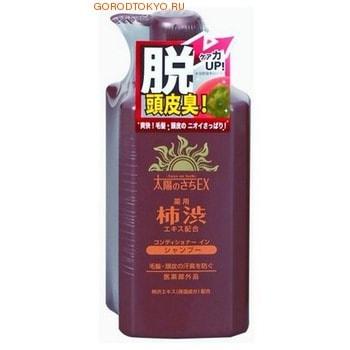 MAX Taiyo no Sachi Shampoo / Шампунь для волос с экстрактом хурмы, 500 мл.