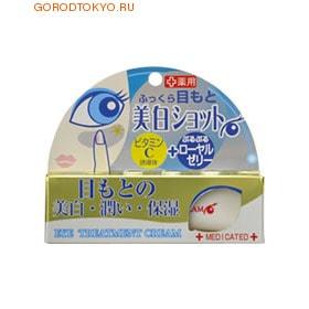 Cosmetex Roland Loshi Крем для ухода за кожей вокруг глаз с витамином С и маточным молочком пчёл, 18 гр.СРЕДСТВА ПРОТИВ ПИГМЕНТАЦИИ - ДЛЯ ОТБЕЛИВАНИЯ КОЖИ<br>Легкий нежирный крем с группой компонентов для ухода за кожей вокруг глаз:  Входящие в состав крема увлажняющие компоненты (маточное молочко пчел, экстракт моркови, экстракт дрожжей, экстракт корня пуэрарии лопастной, сквалан, экстракт алоэ) обладают уникальным свойством поддерживать оптимальный уровень влаги в клетках кожи, увлажняют, повышая упругость и эластичность кожи вокруг глаз.  Витамин С стимулирует синтез коллагена, тонизирует и осветляет кожу, препятствуя появлению припухлостей и темных кругов под глазами.  Маточное молочко пчел активизирует клеточный обмен, глубоко увлажняет. <br>  Способ применения: выдавить небольшое количество крема на палец, нанести тонким слоем легкими разглаживающими движениями на предварительно очищенную кожу вокруг глаз.  Состав: изопропилметилфенол, динатриевая соль эдетовой кислоты, витамин С (L-аскорбат магния) (осветвляющий компонент), маточное молочко пчел, экстракт моркови, экстракт корня пуэрарии лопастной, (увлажняющие компоненты), экстракт дрожжей, экстракт корня пуэрарии лопастной, сквалан, экстракт алоэ, (удерживающие влагу компоненты).<br>