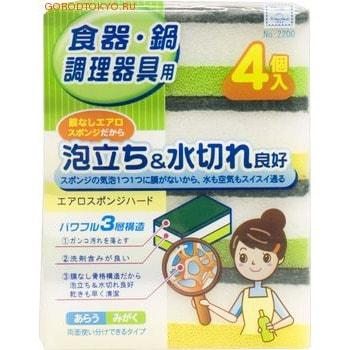KOKUBO «Воздушная» Кухонная губка (желто-зеленая), 4 шт. в упаковке.