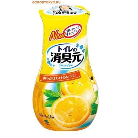 """Фото KOBAYASHI """"Shoshugen"""" Жидкий дезодорант для туалета с ароматом лимона, 400 мл.. Купить с доставкой"""