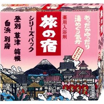 KRACIE Набор солей для принятия ванны «Горячий источник» (в розовой коробке) - 15 пакетиков по 25 гр.