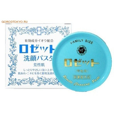 ROSETTE Очищающее средство для умывания для сухой кожи с серой, предотвращающая угревую сыпь и сухость кожи, 90 гр.