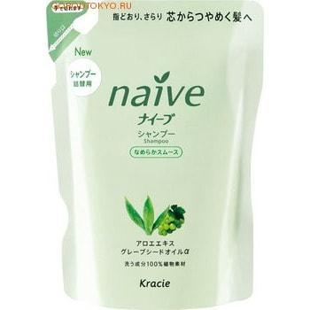 """Kracie """"Naive - экстракт алоэ и масло виноградных косточек"""" Шампунь для нормальных волос восстанавливающий , сменная упаковка, 400 мл,"""