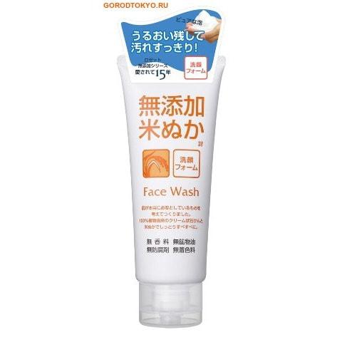 ROSETTE Кремовая пенка для умывания чувствительной кожи лица. С рисовыми отрубями.
