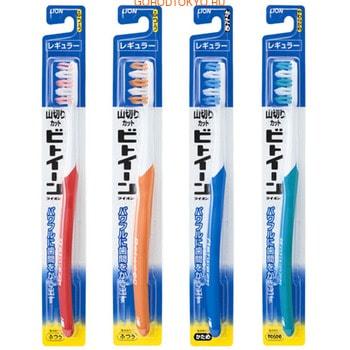 LION Зубная щетка с косым срезом щетинок компактная, средняя жесткость, 1 шт.