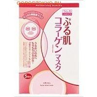"""Utena Увлажняющая маска для лица """"Lamuca Plump"""" - три типа коллагена + гиалуроновая кислота, 5 шт. в упаковке."""