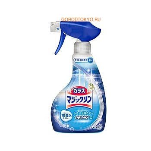 """KAO """"Glass Magic Clean"""" Спрей-пенка для мытья стёкол и блестящих поверхностей, лёгкий аромат свежести, 400 мл."""