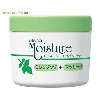 """UTENA """"MOISTURE"""" Крем для очищения пор и массажа лица с экстрактом алоэ, 250 гр."""