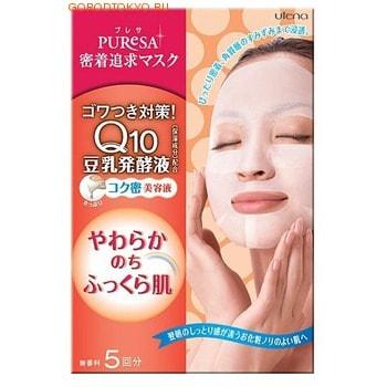 UTENA Puresa Увлажняющая маска-салфетка с коэнзимом Q10 для придания коже упругости, 5 шт. в упаковке.МАСКИ ДЛЯ ЛИЦА<br>Маски серии Puresa, пропитанные увлажняющими и питательными ингредиентами - эффективный способ преобразить Вашу кожу, сделать ее упругой, здоровой и красивой.  Благодаря тому, что сыворотка, которой пропитана маска, имеет тройную концентрацию активных компонентов, маска за короткое время отдает всю силу полезных ингредиентов Вашей коже. Активные компоненты маски - изофлавоны сои, помогают коже удерживать влагу и придают ей гладкость. Коэнзим Q10 улучшает выработку коллагена и гиалуроновой кислоты в клетках кожи, придает сияние и красоту Вашей коже.  Маска плотно прилегает к коже, обеспечивая этим интенсивное проникновение лосьона в роговой слой кожи, при этом смягчая кожу и способствуя защите от преждевременного старения.  Не содержит красителей и ароматизаторов. ПРИМЕНЕНИЕ: откройте упаковку и выньте из неё маску. Распрямите маску, выдавите наружу участки, закрывающие глаза. Приложите маску к лицу, затем наклейте выдавленные части на участки глаз. Через 10-15 минут снимите маску. Используйте 1 - 2 раза в неделю. Состав: вода, минеральное масло, бутиленгликоль, этиловый спирт, глицерин, полиэтиленгликоль-25-стеарат, убихинон, изофлавоны сои, масло Ши, ксантантовая камедь, карбомер, глицерил стеарат, глицерил стеарат (самоэмульгирующийся), полиэтиленгликоль-10-стеарат, полиэтиленгликоль-20-изостеарат сорбитан, гидроксид натрия, диэтилгексонат неопентил гликоль, диметикон, сетанол, феноксиэтанол, бутилгидрокситолуол, метилпарабен, бутилпарабен.<br>