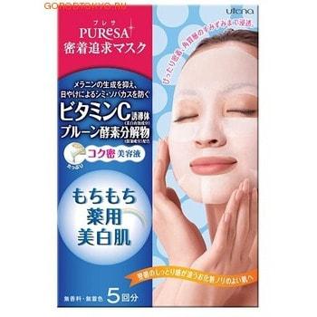 UTENA Puresa Увлажняющая маска-салфетка для лица с витамином С - против пигментации кожи, 5 шт. в упаковке.