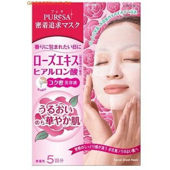 UTENA Puresa Увлажняющая маска-салфетка с экстрактом розы и гиалуроновой кислотой для придания коже сияния и упругости, 5 шт. в упаковке.