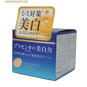 MEISHOKU PLACENTA WHITENING CREAM Крем с экстрактом плаценты с отбеливающим эффектом, 50 гр.СРЕДСТВА ПРОТИВ ПИГМЕНТАЦИИ - ДЛЯ ОТБЕЛИВАНИЯ КОЖИ<br>Антивозрастное средство! Предупреждает появление пигментных пятен!  Увлажняет и отбеливает кожу, придавая ей здоровый и сияющий вид!  Сила отбеливания - в плаценте!  Крем глубоко увлажняет, поддерживает оптимальный уровень влаги в клетках кожи, придаёт ей упругость и эластичность.  Активные компоненты в составе средства обладают увлажняющими, восстанавливающими и отбеливающими свойствами:  Экстракт плаценты регулирует образование меланина в клетках кожи, предупреждая тем самым появление пигментных пятен и веснушек. Предотвращает сухость, увлажняет. Кожа становится более здоровой и сияющей.  Коллаген увлажняет, предупреждает появление морщинок.  Экстракты перловой крупы и шелковицы - увлажняющие растительные экстракты, обладают отбеливающими свойствами.  В составе средства используется экстракт плаценты высокой очистки и только собственного производства.   Способ применения: нанесите на очищенную кожу лица необходимое количество средства кончиками пальцев и равномерно распределите. Используйте крем как дневной и ночной.   Состав: вода, экстракт плаценты-1, витамин Е, коллаген, трипептид F, экстракт перловой крупы, шелковица, DL-PCA Na (р-р), DL-яблочная кислота, масло рисовых отрубей, сфинголипиды из рисовых отрубей, фосфолипиды из соевых бобов, насыщенный глицерин, DPG, этилгексил пальмитат, октилдодеканол, твёрдые масла, регулятор вязкости, POE глицерила стеарат, POE твёрдое касторовое масло, полиглицерила стеарат, регулятор уровня pH, EDTA-2Na, BG, оксипролин, полиглицерил олеат, метакрилоилоксиэтил фосфорилколин, бутил метакрилат (р-р сополимера), три (каприл/каприновая кислота) глицерил, феноксиэтанол, парабен, парфюмерная отдушка.<br>