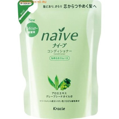 KRACIE Кондиционер для нормальных волос восстанавливающий Naive - экстракт алоэ и масло виноградных косточек, 400 мл, сменный блок.
