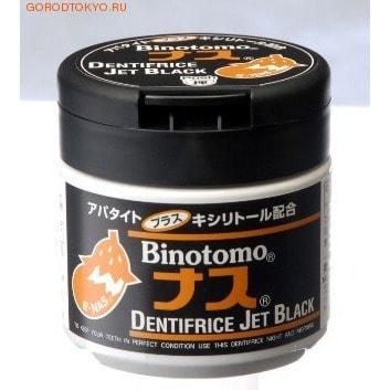 """Fudo Kagaku """"BINOTOMO-БАКЛАЖАН"""" Отбеливающий зубной порошок с солью. Черный. 50 гр. от GorodTokyo"""