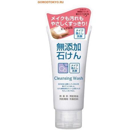 ROSETTE Нежная пенка для умывания чувствительной кожи лица. Без искусственных добавок, 120 гр.