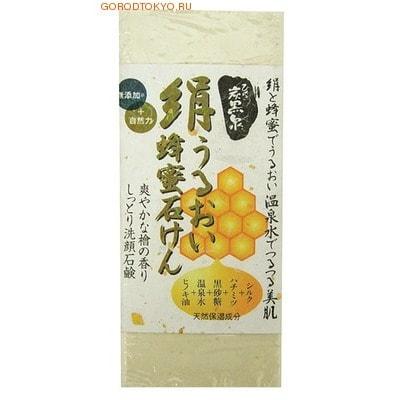 Fudo Kagaku Tankokusen Увлажняющее косметическое мыло с медом и протеинами шелка, в упаковке 2 шт. по 75 гр.Косметическое мыло<br>Нежное мыло на основе натуральных природных компонентах позаботится о чистоте и красоте Вашей кожи. Мыло не содержит никаких искусственных ароматизаторов и красителей. Мед обеспечит интенсивное питание, улучшит дыхание клеток. Коллаген наполнит клетки влагой, так же будет препятствовать испарению воды с поверхности кожи. Термальная вода насытит кожу всеми полезными микроэлементами. Масло кипариса окажет антибактериальное, очищающее действие, способствует выведению токсинов. Протеины шелка сделают Вашу кожу нежной, гладкой, а так же защитят от неблагоприятных факторов окружающей среды. <br><br> <br><br> <br><br>Состав: мыльная основа, термальная вода, гидролизированный коллаген, черный сахар, мед, папаин, сквалан, масло хиноки, бамбуковый уксус.<br>
