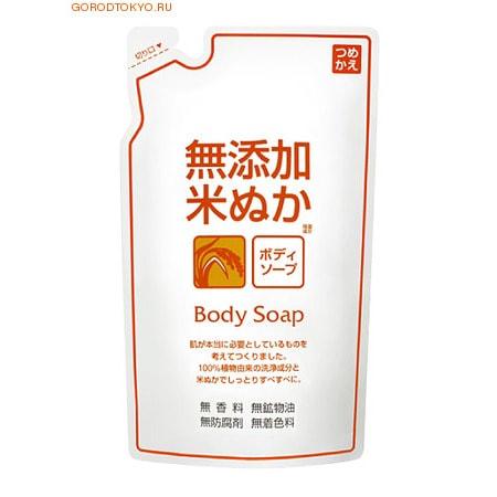 ROSETTE Увлажняющее жидкое мыло для тела с экстрактом риса, 400 мл.Гели для душа, жидкое крем-мыло<br>Натуральные растительные компоненты мыла не раздражают кожу, обеспечивают хороший очищающий эффект, успокаивают кожу и препятствуют появлению раздражений, не нарушая естественного защитного барьера.  Благодаря содержанию кремового мыла пенка смягчает кожу и делает ее нежной и гладкой.  Экстракт риса насыщает кожу влагой, питает и делает кожу удивительно гладкой. <br> <br><br>Состав: вода, миристинат калия, лауринат калия, кокамид DEA, кокоанфоацетат натрия, миристиновая кислота, экстракт риса.<br>