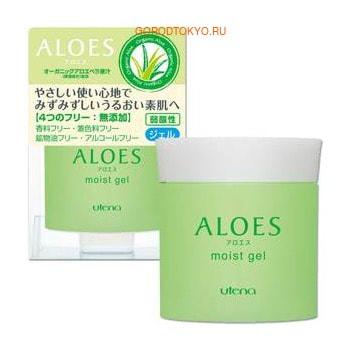 UTENA Aloes Легкий увлажняющий гель с экстрактом алоэ вера и гиалуроновой кислотой, 80 гр.