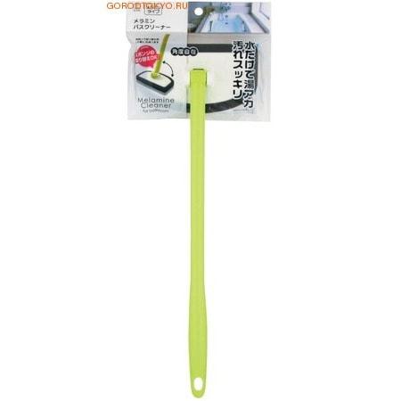 KOKUBO Губка из меланина с длинной ручкой для ванной комнаты.