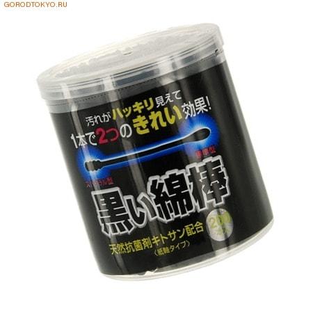 MARUSAN Чёрные ватные палочки с аппликаторами двух видов «Selena Black», 200 шт.