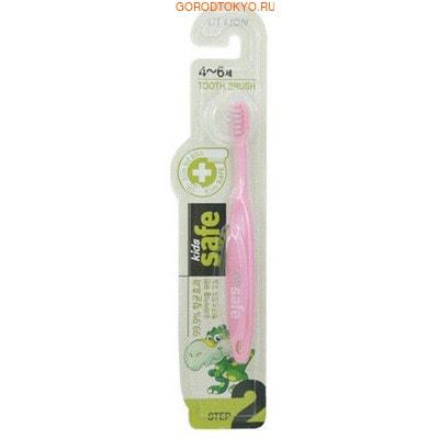 """CJ LION """"Kids Safe"""" Зубная щетка детская, с нано-серебряным покрытием, №2 - от 4 до 6 лет, 1 шт. в упаковке."""